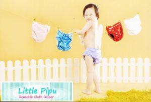 Little Pipu Website1 (Medium)